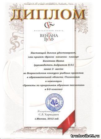 http://www.trudovik45.ru/risunki/Image-17-.jpg